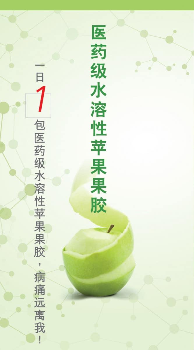 丁酸鹽 leaflet web cover (SC)