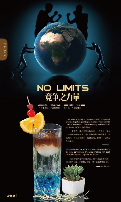 鸡尾酒餐牌(1)-14