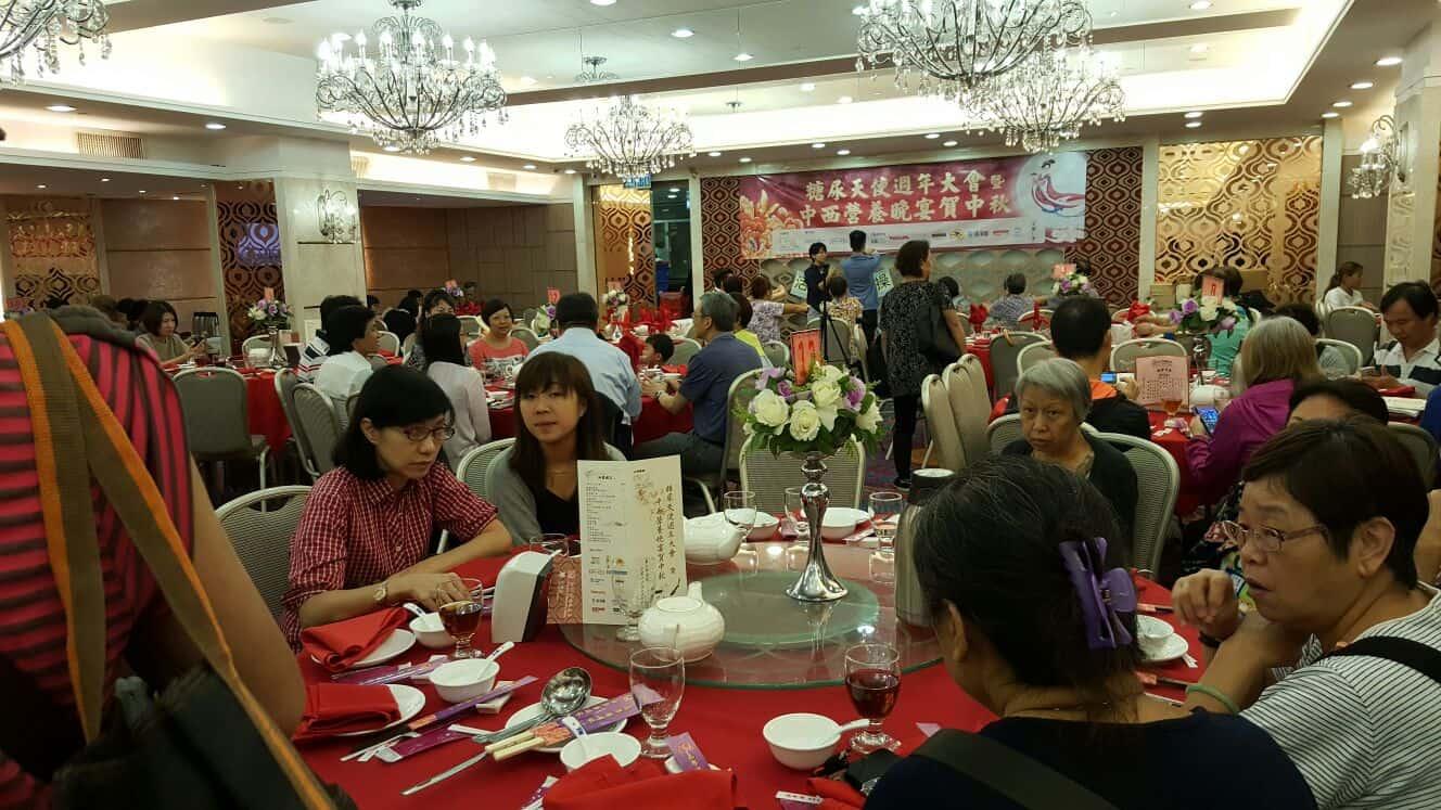 糖尿天使週年大會暨中西營養晚宴賀中秋