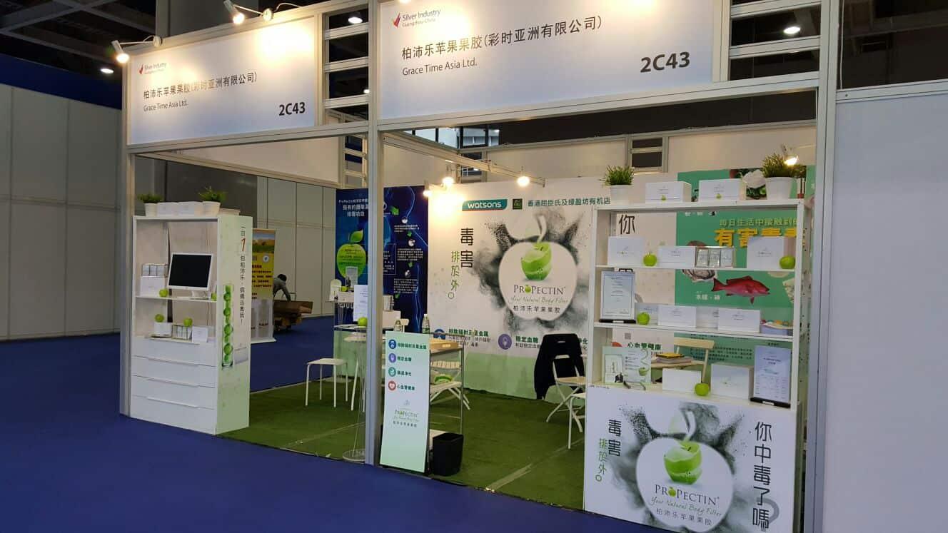 中國國際老齡產業博覽會