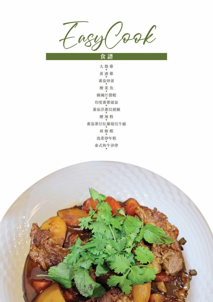 Easy cook Recipes-cover (TC)