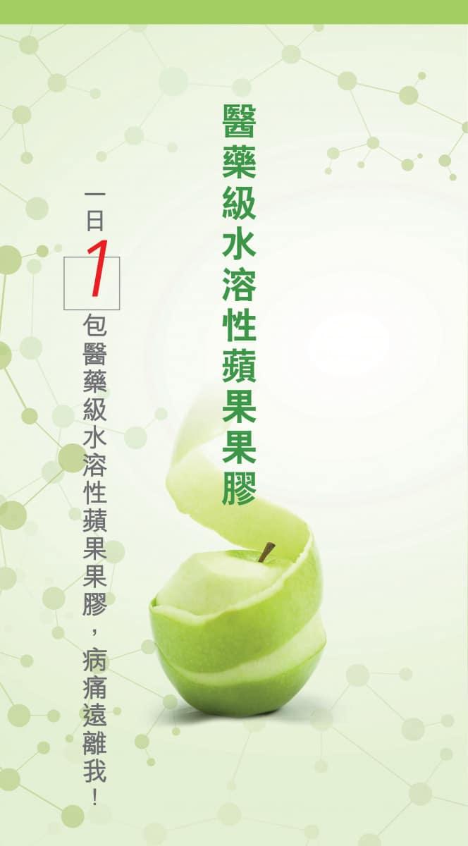 Propectin_leaflet_丁酸鹽(TC) cover