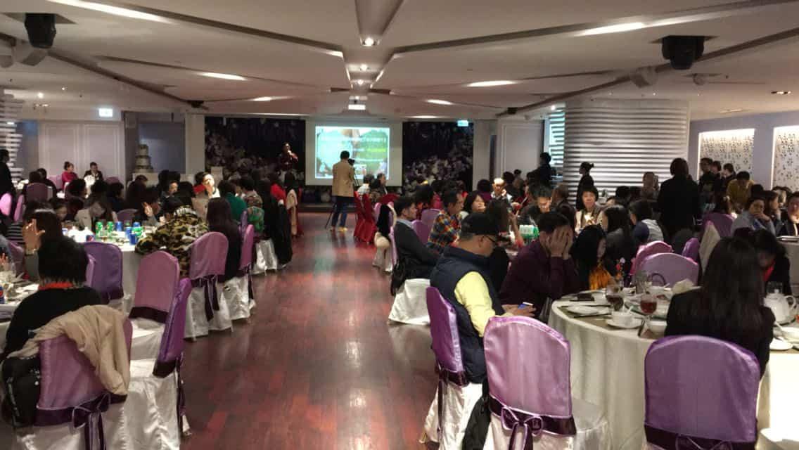 麥思聯合 家齊易經實戰班年會 暨香港K友匯起動餐舞會